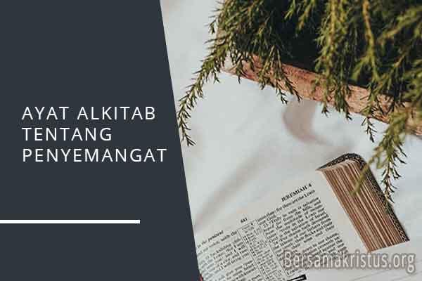 ayat alkitab tentang penyemangat