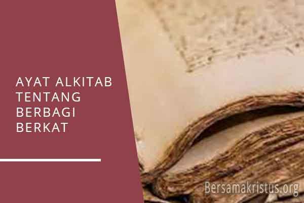 ayat alkitab tentang berbagi berkat