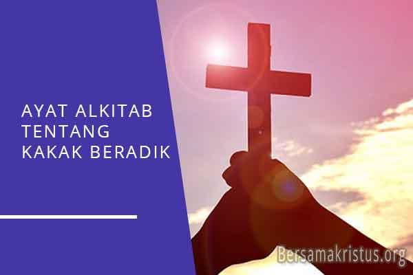 ayat alkitab tentang kakak beradik